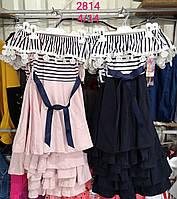{есть:4 года 104 СМ,8 лет 128 СМ} Платье для девочек, Артикул: 2814 [8 лет 128 СМ]