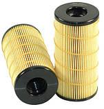 Топливный фильтр Perkins-26560201, P551354, CE1366M, CAT, Hidromek, Terex, фото 3