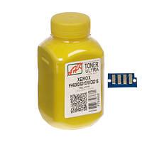 Тонер и Чип АНК 20г Yellow (Желтый) 1500258 регион 2 и 4