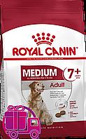 Корм Royal Canin Medium Adult 7 + Роял Канін Медіум Едалт 7 + для собак 15кг