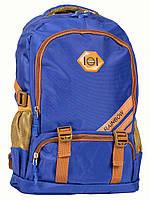Рюкзак подростковый школьный Rainbow,темно-синий