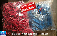 Комплект СВП Advanta Profi «1000+400» Mini 1,5 мм