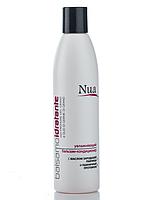 Бальзам-кондиционер для волос увлажняющий (250 мл)