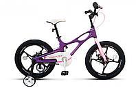 Дитячий велосипед на магнієвої рамі Royal baby Space Shuttle діаметр коліс 16