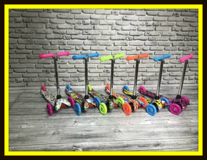 Купить самокат детский трехколесный Best Scooter MAXI