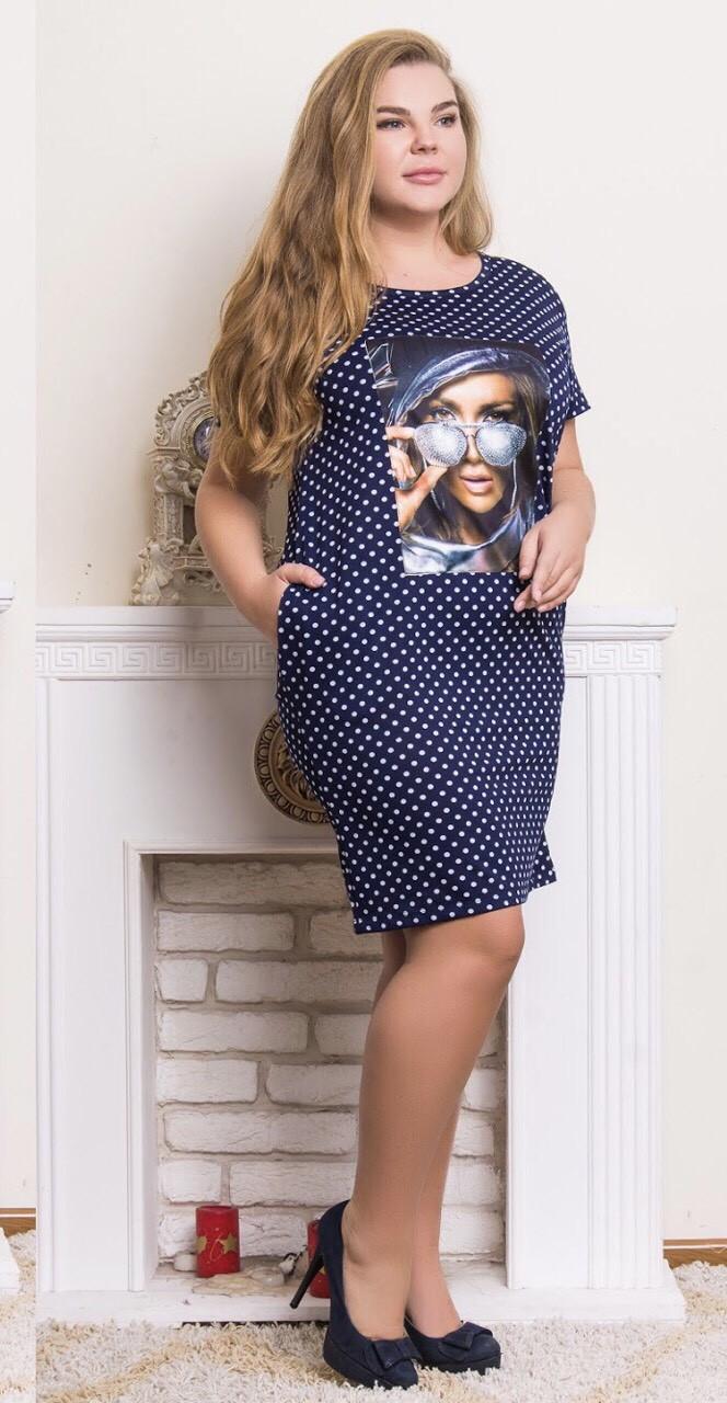 Платье большого размера с рисунком 52-60