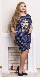 Платье большого размера с рисунком 56-62