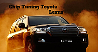 Chip Tuning Toyota и Lexus