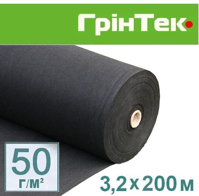 Агроволокно 50г (3,2x200м), Цвет - черный.