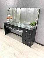 Визажный гримерный стол