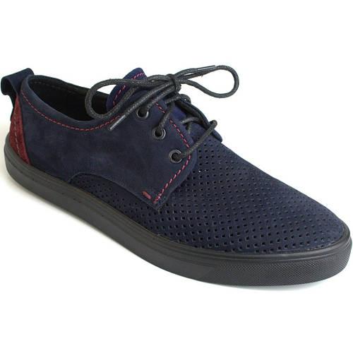 632092ce Купить мужские кроссовки в Украине - цены в интернет магазине