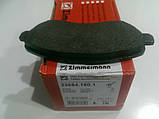 Тормозные колодки передние Otto Zimmermann - 235.8416.01 (зам.MN102618/4605A261) Lancer, ASX, фото 5