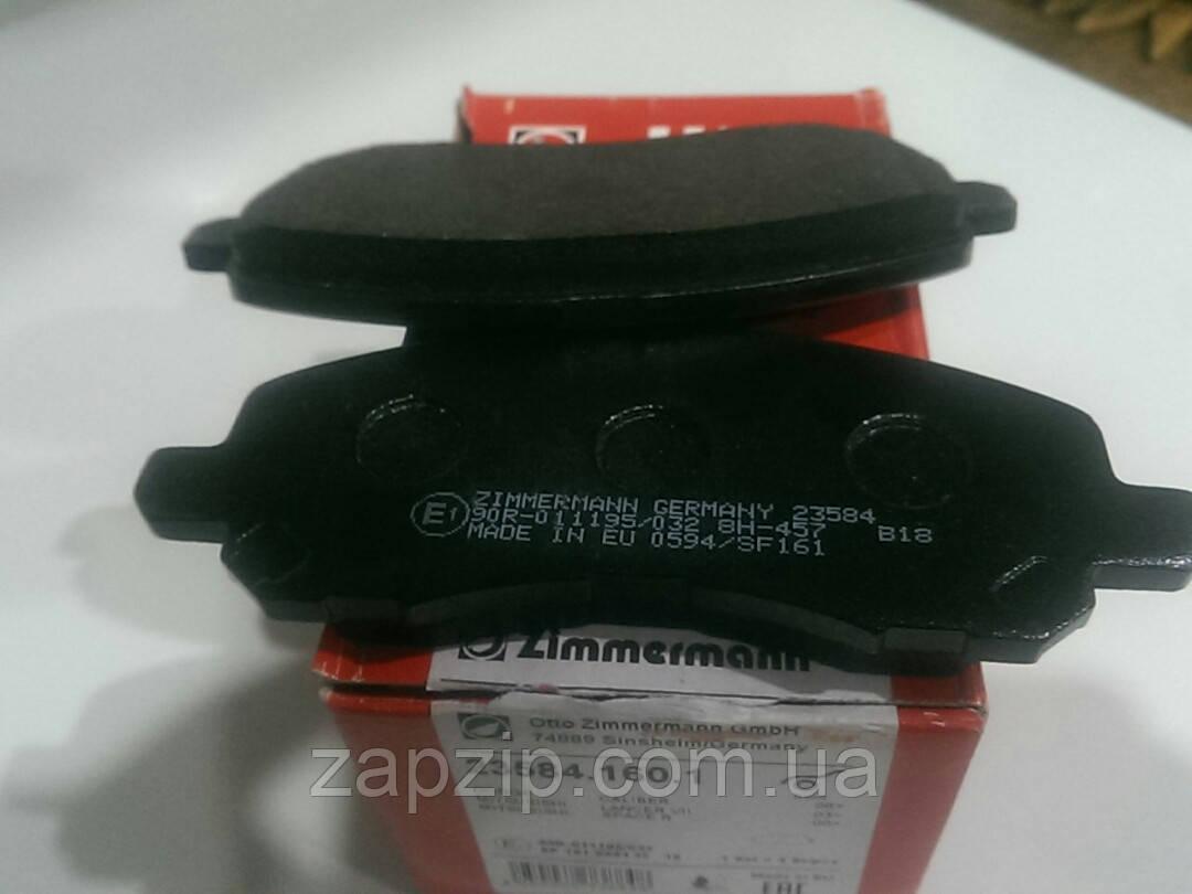 Тормозные колодки передние Otto Zimmermann - 235.8416.01 (зам.MN102618/4605A261) Lancer, ASX