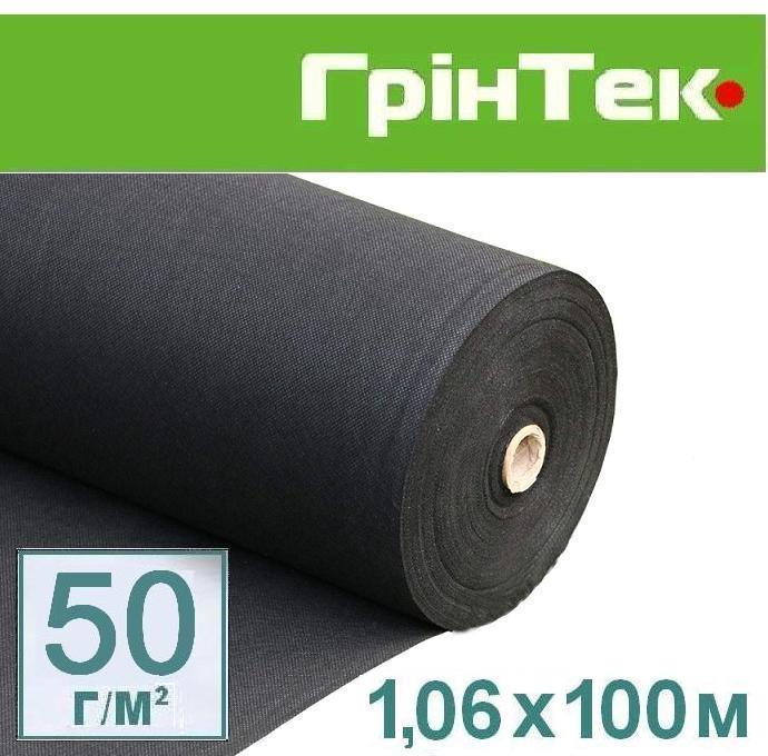 Агроволокно 50г (1.06x100м), Цвет - черный.