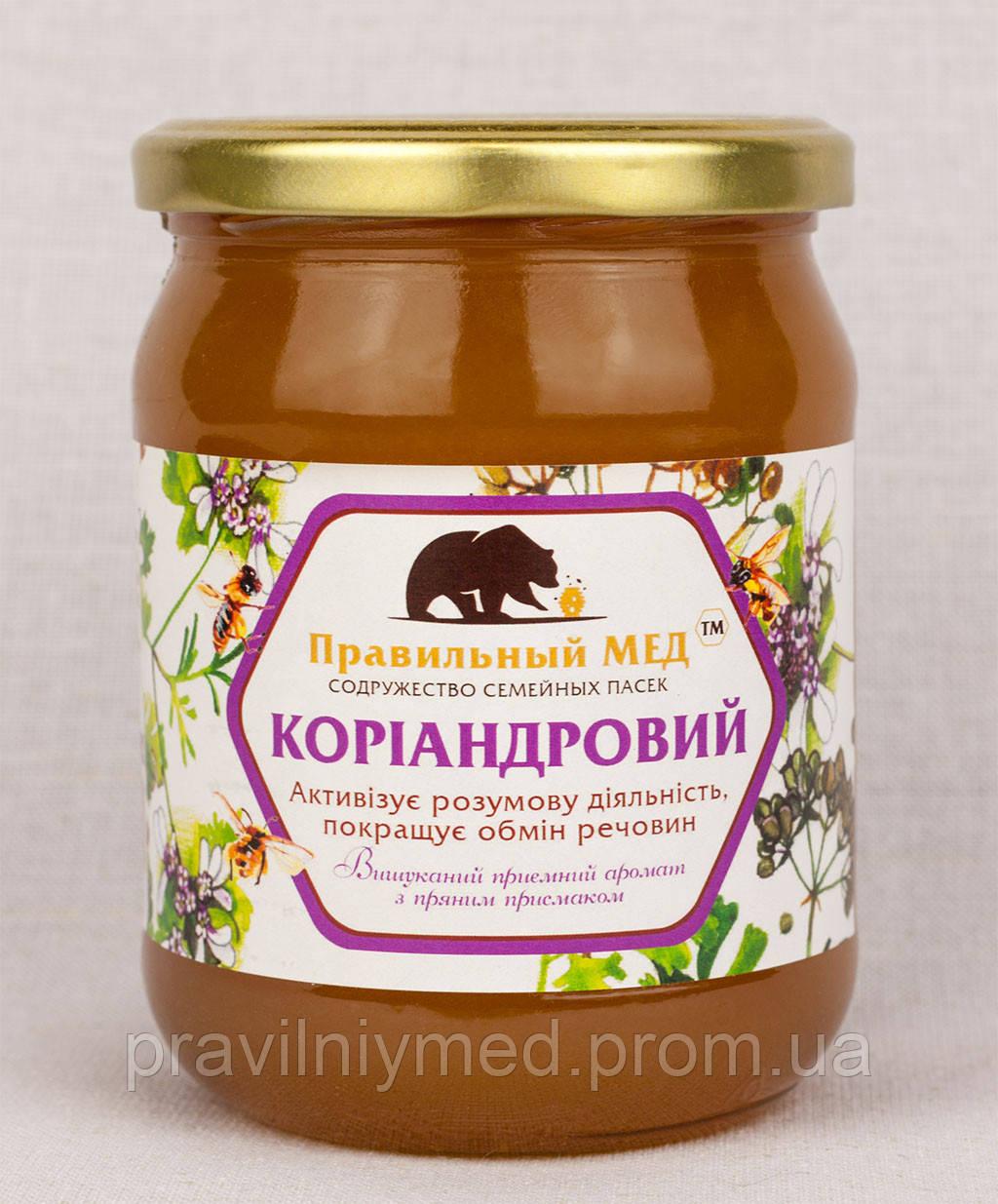 Мёд Кориандровый. Монофлорный Мёд из Кориандра