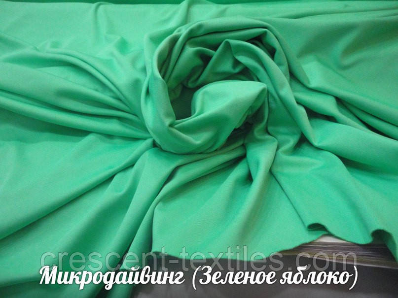 Микродайвинг (Зеленый)