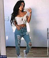Женские джинсы бойфренды рваные,женские джинсы
