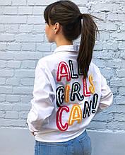 Женская рубашка белая oversize  аппликацией на спине
