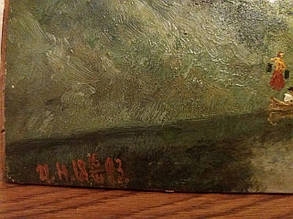 Картина Летний пейзаж 1893г. Монограммист И.Н., фото 2