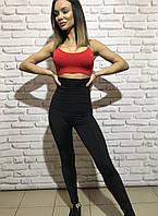 Спортивные женские лосины Classic с высокой талией, фото 1