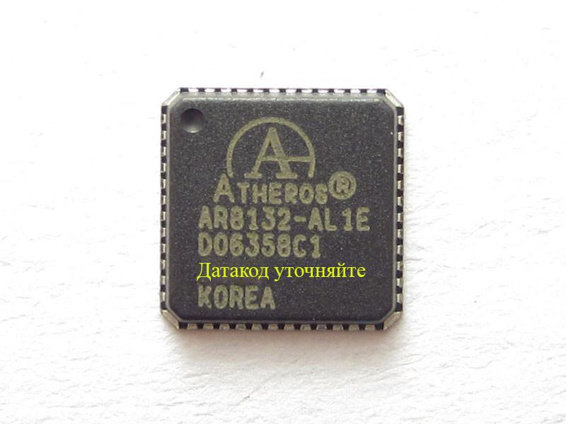 Микросхема AR8132-al1e, Qualcomm Atheros