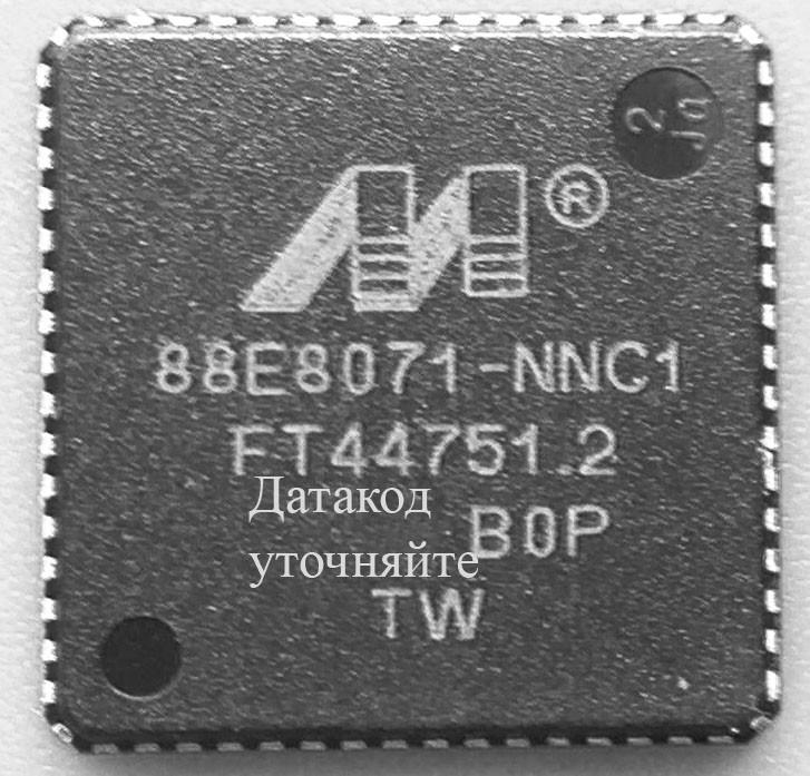 Микросхема 88e8071-nnc1, Marvell