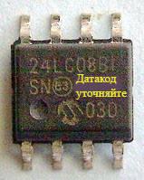 Микросхема 24lc08b1