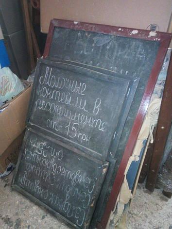 Б/у Крейдяна дошка з рамкою форматом А3 для кафе, ресторанів і т. д, фото 2