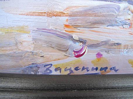 Картина Натюрморт з ромашками З. Зацепиной, фото 2