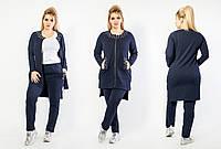 Нежный женский спортивный костюм трикотаж+ бусинки штаны+удлиненная кофта 48, 50-52, 54-56, 58-60, 62-64