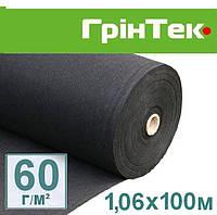 Агроволокно 60г (1,06x100м), Цвет - черный.