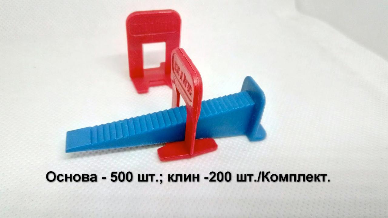 Комплект СВП Advanta Master «500+200» Mini 1,5 мм