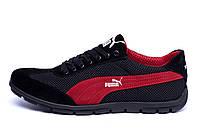 Мужские летние кроссовки сетка Puma Black (реплика), фото 1
