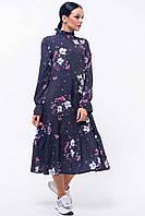 d71f30388fc Женское платье Темно-фиолетовое в Украине. Сравнить цены
