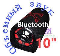 "Активный сабвуфер Xplod бочка 10"" 350 Вт+Bluetooth"