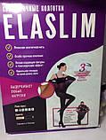 Нервущиеся колготки ElaSlim (ЭлаСлим)   Черные, фото 4