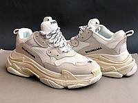 Бежевые женские кроссовки Balenciaga Triple S 37,38,39рр