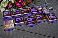 Шоколадний набір Мамі на день матері