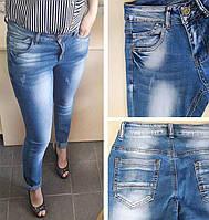 """Модные женские голубые джинсы молодежные с поцарапками """"Erika"""" - размеры 26, 27,28, 29, 30"""