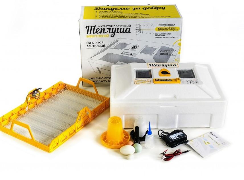 Інкубатор автоматичний Теплуша Люкс 72 ІБ (Ламповий, вентилятор і вологомір)