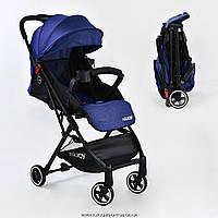 Коляска прогулочная детская С - 785 'JOY' (1) цвет СИНИЙ, футкавер, дождевик, съемный бампер