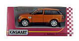 Автомодель Металлическая 1:38 Range Rover Sport KT5312W Kinsmart  , фото 2