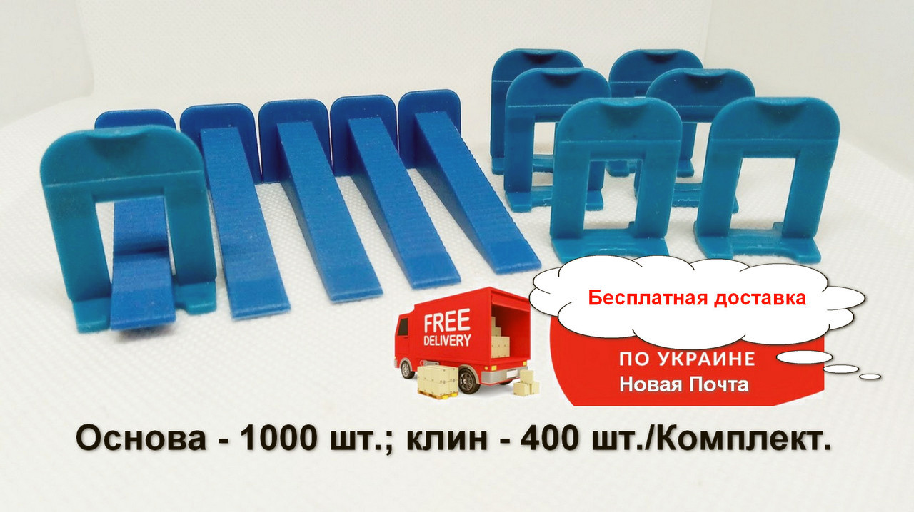 Комплект СВП NOVA Profi «1000+400» Mini 1,0 мм