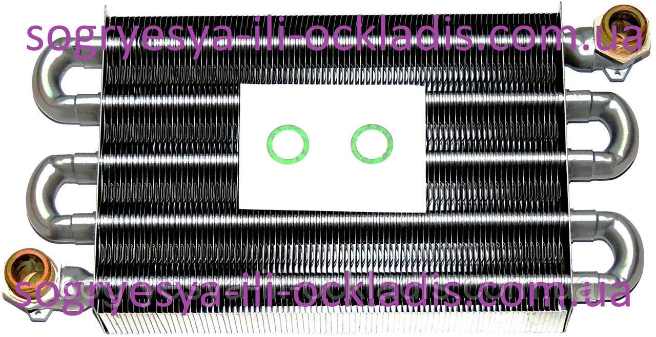 Теплообменникмонотермический в сборе (фир.уп, EU) котлов Viessmann WH1B, WH1D 24 кВт,арт.7825510,к.з.0762