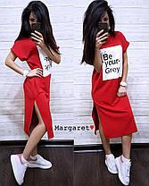 Стильное платье с разрезами по бокам, размер единый 42-48, фото 3