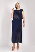 Легкое летнее женское платье темно-синее
