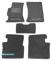 Двухслойные коврики Sotra Premium 10mm Grey для Honda Accord EU (mkVI) 1999-2002 (ST 00863-CH-Grey)
