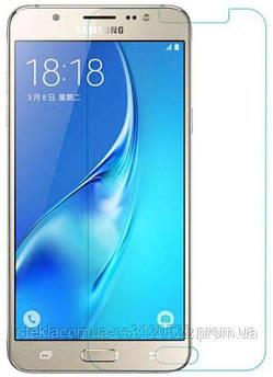 Защитное стекло 2.5D Samsung J2 (J250) 2018