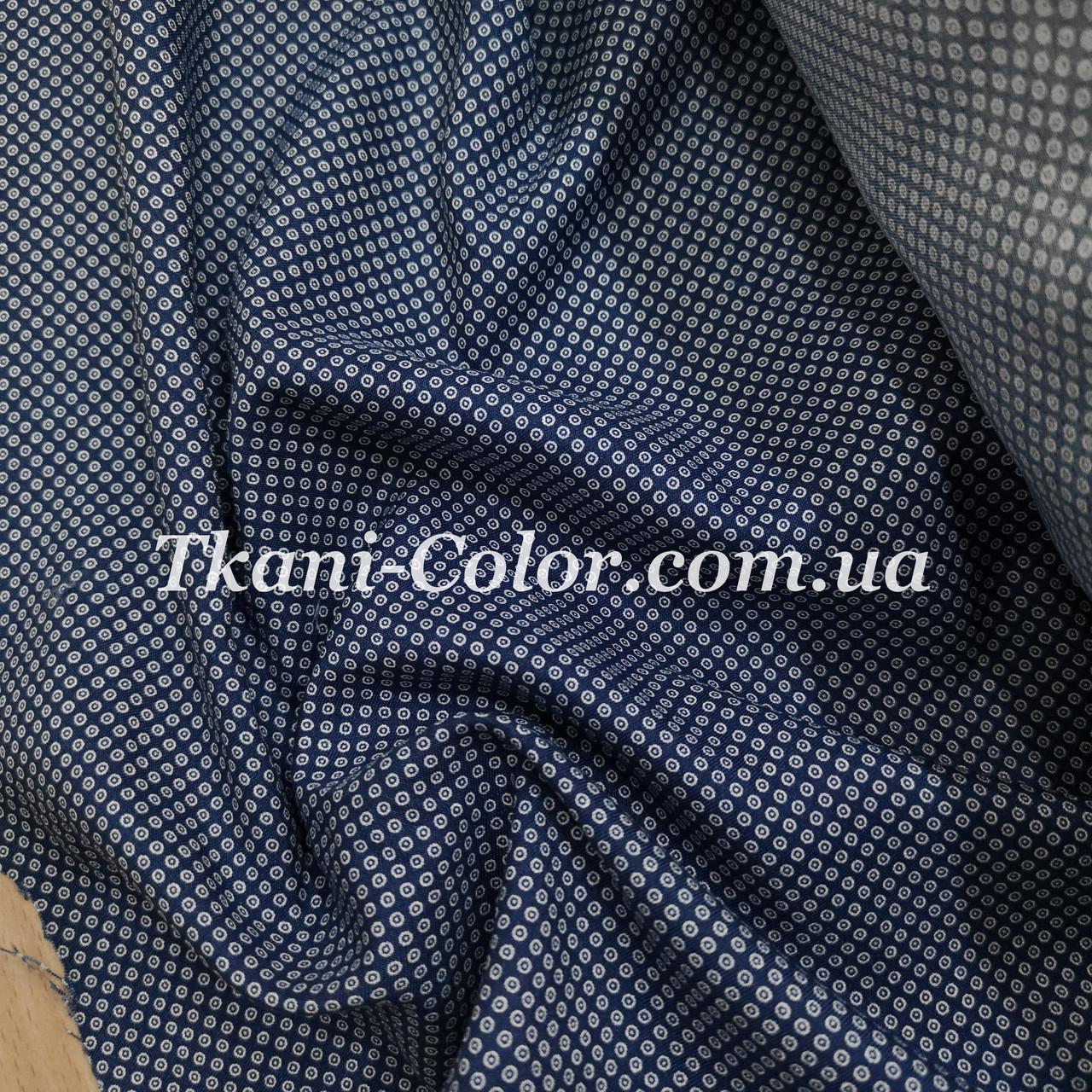 Сорочкова тканина дрібний горох на синьому