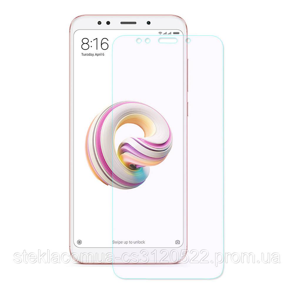 Защитное стекло 2.5D Xiaomi Redmi Note 5
